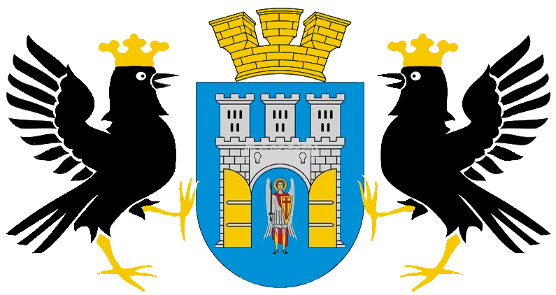 Ivano-Frankivsk_Coat_of_Arms