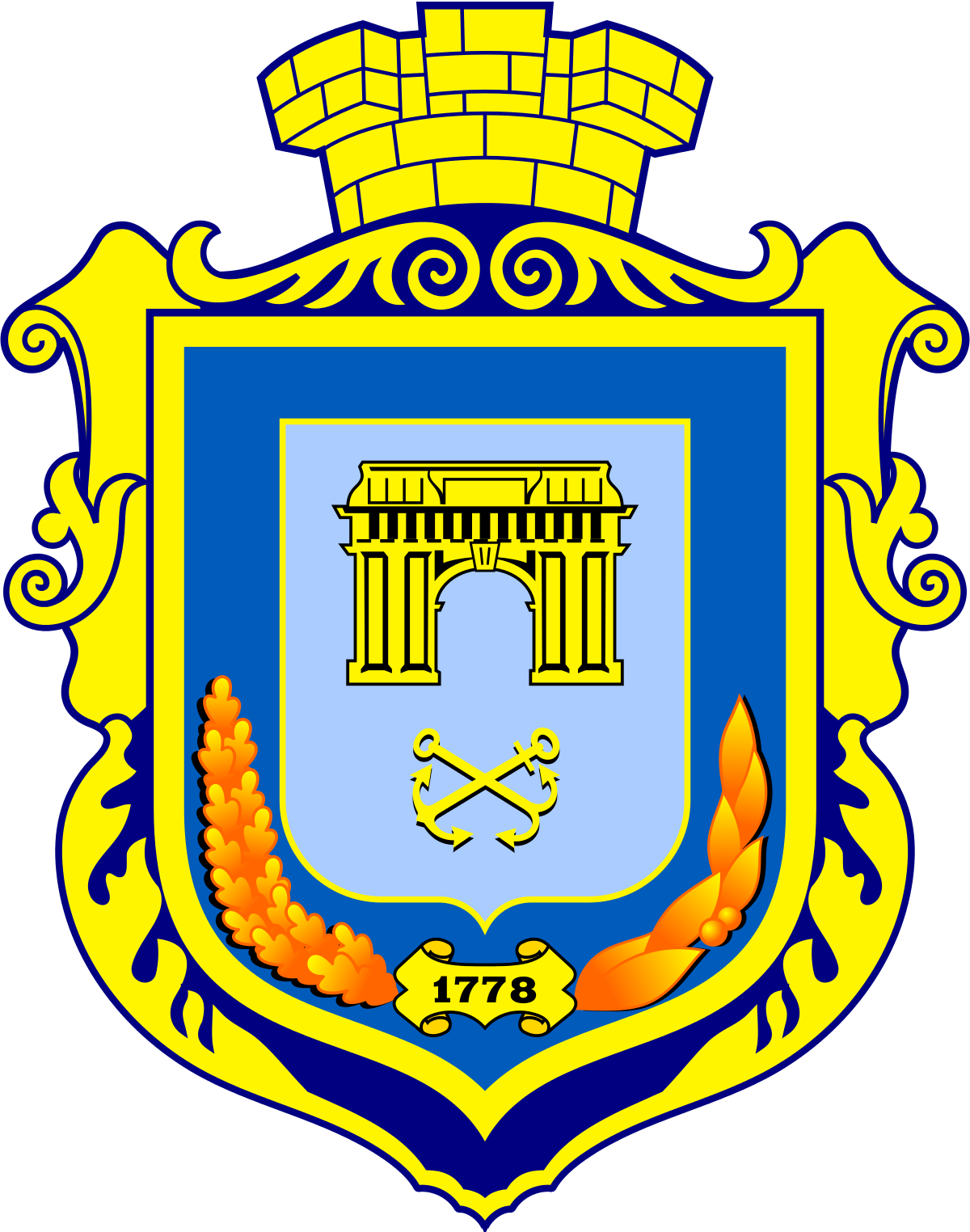 Coat_of_arms_of_Kherson